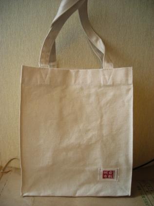 倉敷帆布のトートバッグ小